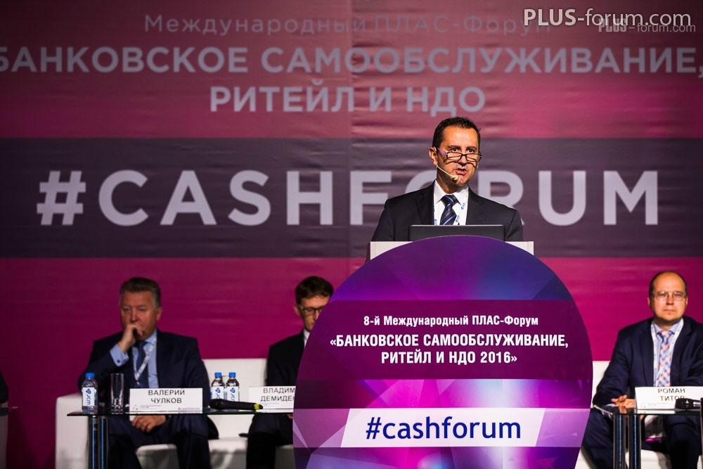 "Forum ""Cash Circulation + Self-Service  Banking and Retail"